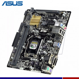 MAINBOARD ASUS H110M-R DDR4