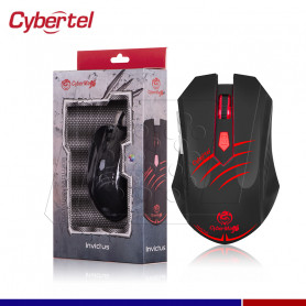 MOUSE GAMING CYBERTEL INVICTUS CYB M511